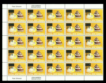 Stamp collection 20970 Papua New Guinea 1994.