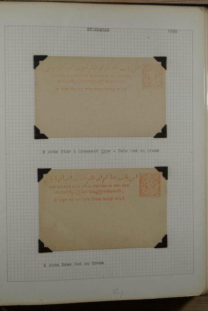 Stamp collection 23297 Hyderabad postal stationeries 1877-1948.