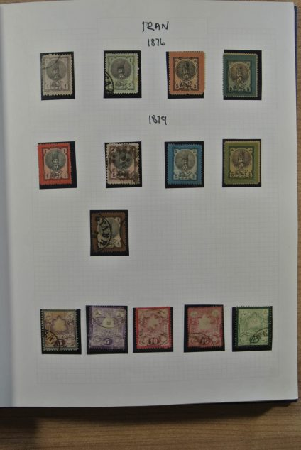 Stamp collection 24516 Persia/Iran 1876-1988.