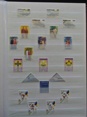 Stamp collection 25570 Republic of Surinam 1988-2012.
