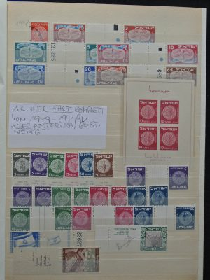 Stamp collection 25817 Israel 1950-1993.