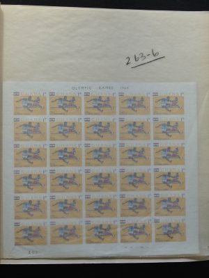 Stamp collection 25906 Ghana imperforated 1964-1978.