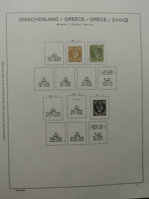 Stamp collection 26406 Greece 1861-1990.