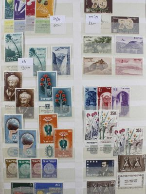 Stamp collection 26766 Israel 1948-2000.