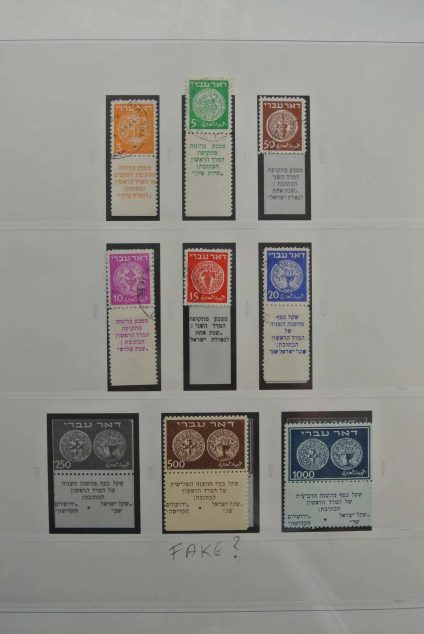 Stamp collection 26768 Israel 1948-2002.