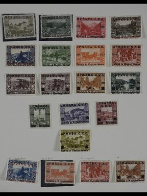 Stamp collection 27372 Yugoslavia 1918-1959.