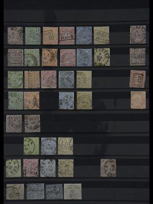 Stamp collection 27411 Norddeutscher Postbezirk 1868-1870.