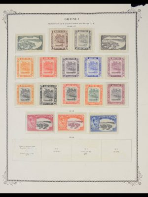 Stamp collection 27649 Brunei 1947-1988.