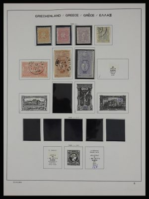 Stamp collection 27802 Greece 1896-1980.