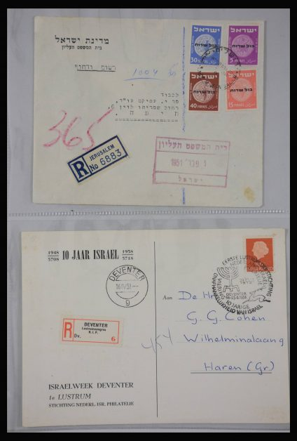 Stamp collection 27822 Israël covers.