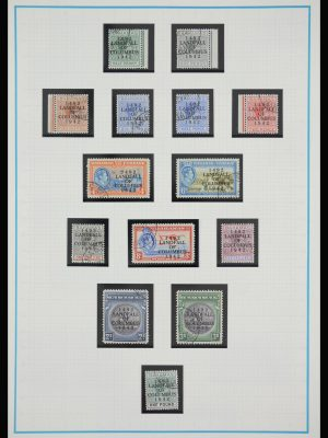 Stamp collection 27981 Bahamas 1859-1983.