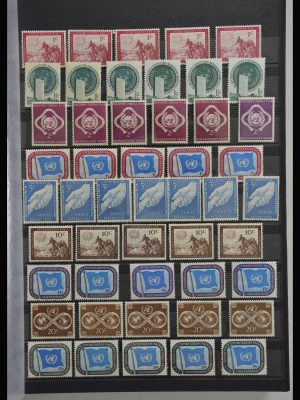 Stamp collection 28032 United Nations ca. 1951-2000.