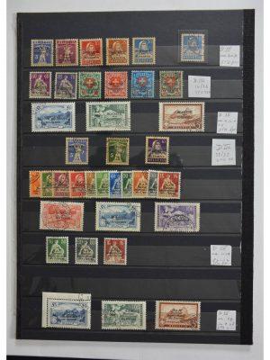 Stamp collection 28314 Switzerland service 1922-1937.