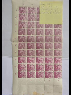 Stamp collection 28394 Indonesia 1948-1988.