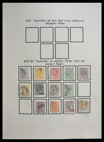 Stamp collection 28412 Surinam/Curacao 1873-1980