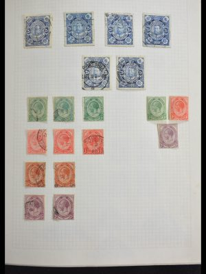 Stamp collection 28418 South Africa 1911-1975.