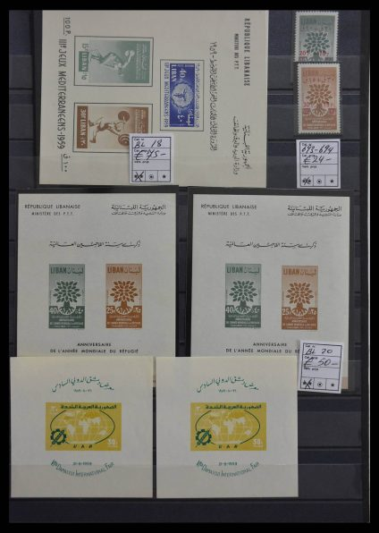 Stamp collection 28511 World souvenir sheets.