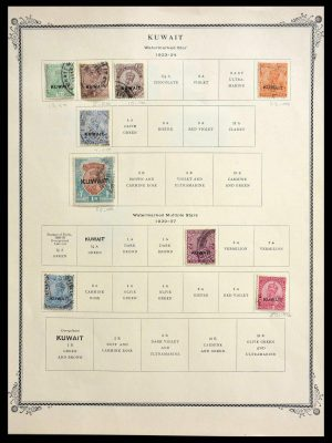 Stamp collection 28652 Kuwait 1923-1969.