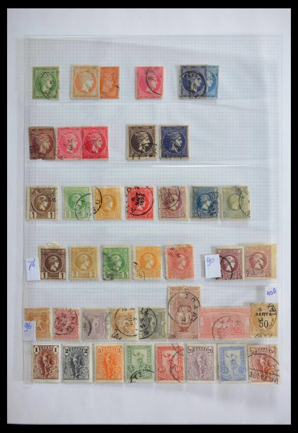 Stamp collection 28755 Greece 1861-2008.