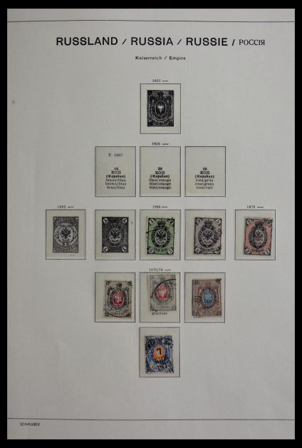 Stamp collection 28883 Russia 1864-2007.