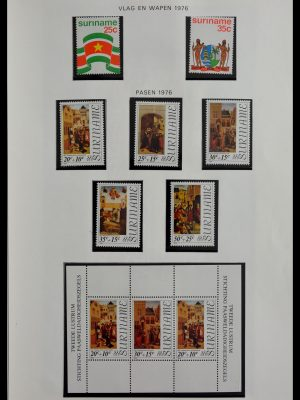 Stamp collection 28941 Republic of Surinam 1975-1996.