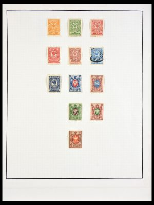 Stamp collection 29106 Russia 1889-1977.