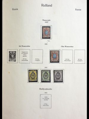 Stamp collection 29132 Russia 1858-1971.