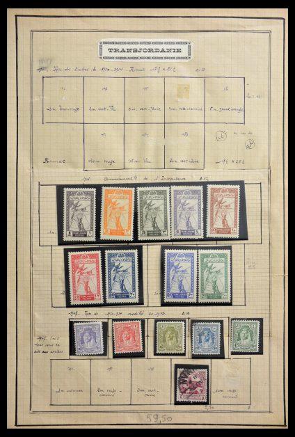 Stamp collection 29147 Jordan 1945-1992.