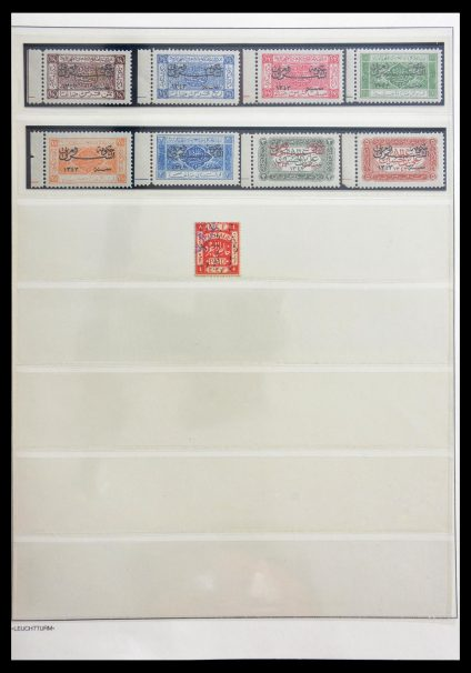Stamp collection 29201 Jordan 1925-1975.