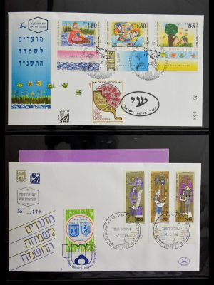 Stamp collection 29301 Judaica 1870-2000.