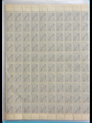 Stamp collection 29305 Luxembourg service 1899.