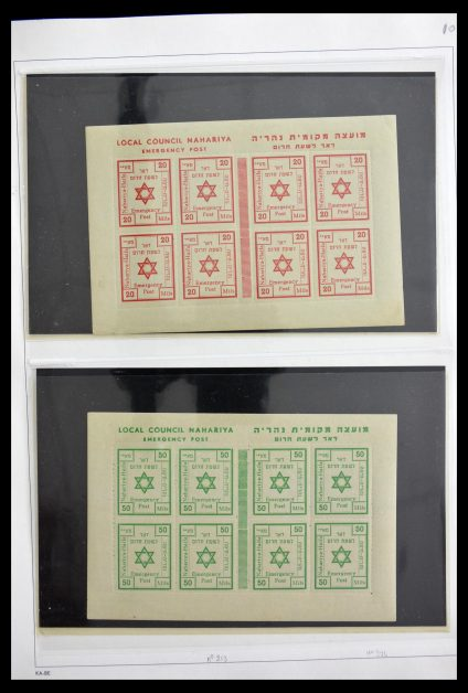 Stamp collection 29325 Israel 1948-2004.