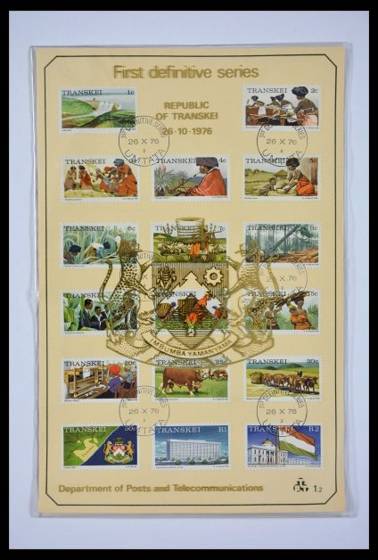 Stamp collection 29356 South Africa homelands first day covers 1979-1991.