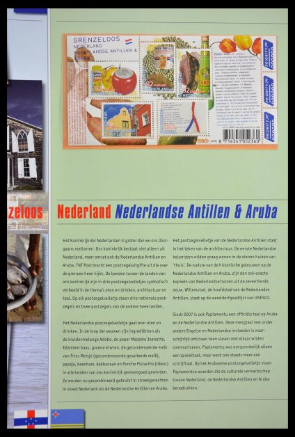 Stamp collection 29402 Boundless Netherlands 2008-2016.