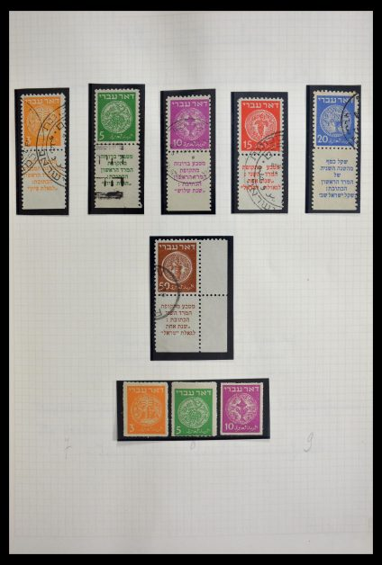 Stamp collection 29413 Israel 1948-1999.