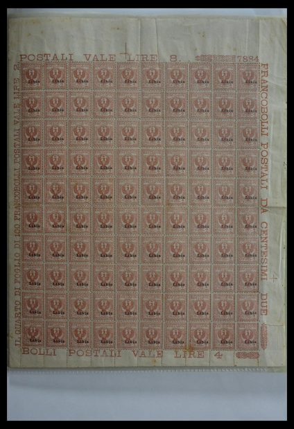 Stamp collection 29425 Italian colonies.