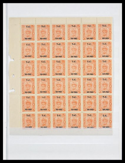Stamp collection 29640 India States.