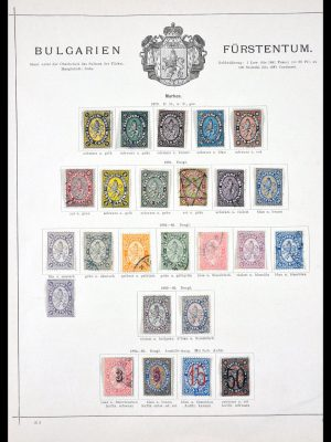 Stamp collection 29774 Bulgaria 1879-1887.