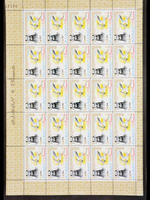 Stamp collection 29888 Ajman 1964-1966.
