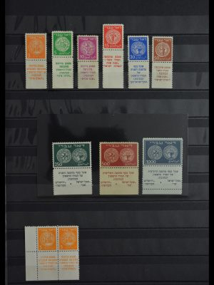 Stamp collection 29944 Israel 1948-1954.