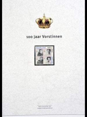 Stamp collection 30161 Netherlands 100 years queens 1898-1998.