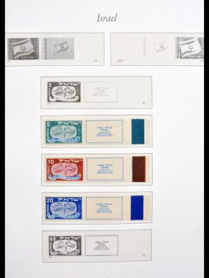 Stamp collection 30210 Israel 1953-2006.