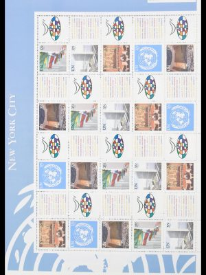 Stamp collection 30276 United Nations personalised sheets 2003-2011.