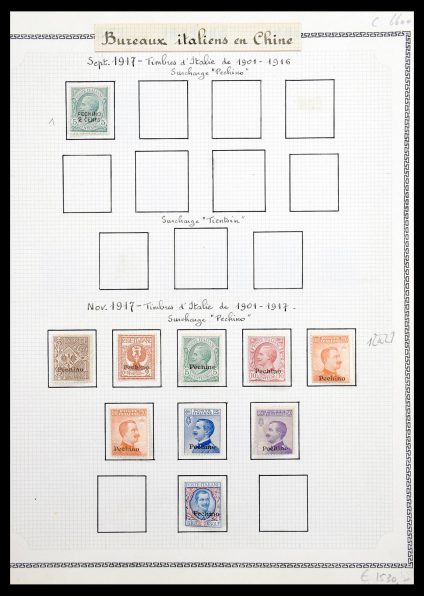 Stamp collection 30282 Italian offices in China 1917-1919.