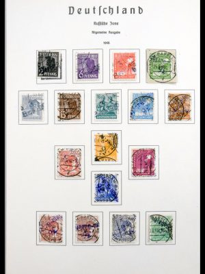 Stamp collection 30342 DDR 1948-1968.