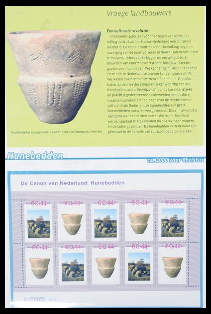 Stamp collection 13098 Canon of the Netherlands.