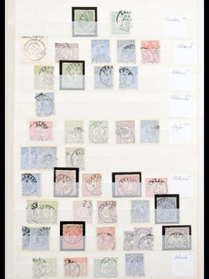 Stamp collection 30424 Netherlands smallround cancels.