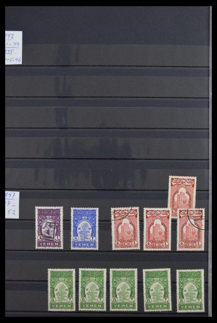 Stamp collection 30429 Yemen 1930-1996.