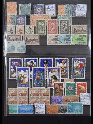 Stamp collection 30459 Asia.