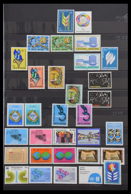 Stamp collection 30471 United Nations 1976-2016!